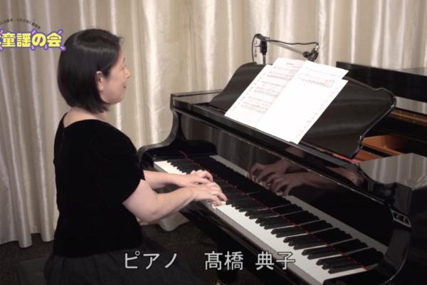 【童謡/唱歌】浜千鳥(ピアノカラオケver.) ピアノ・髙橋典子