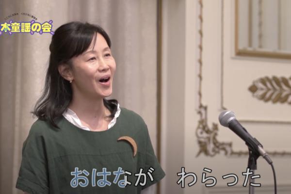 【童謡/唱歌】お花がわらった うた・田中直子